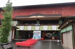 き・京都府(京福嵐山駅)