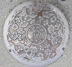 38・奈良市・旧月ヶ瀬村