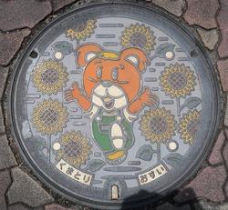 41・熊取町2