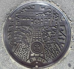 133・新潟市22・旧中之口村