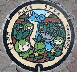 05・大郷町