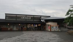 き・京都府(阪急嵐山駅)