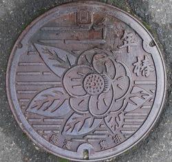 57・与謝野町3・旧加悦町3