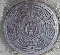 141・南魚沼市4・旧塩沢町