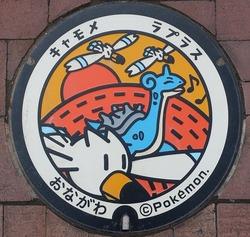 07・女川町