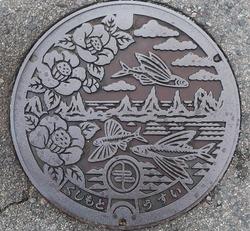 18・串本町