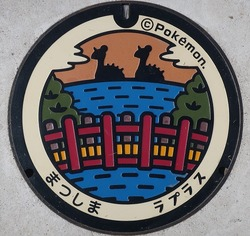 27・松島町
