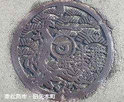 44・東松島市4・旧矢本町