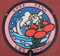 18・柴田町