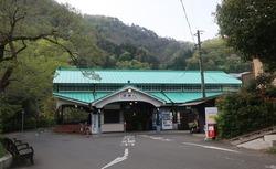 き・京都府(八瀬比叡山口駅)