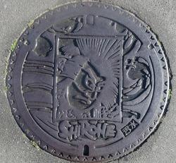 128・新潟市17・旧白根市