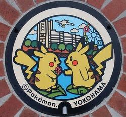 横浜市22