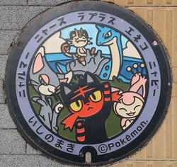 01・石巻市