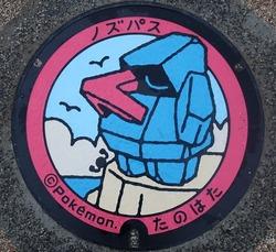田野畑村2