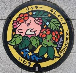 01・いわき市
