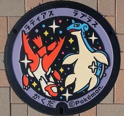 08・角田市