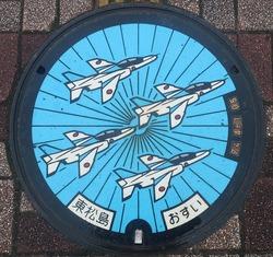 あ133・東松島市3