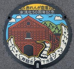 48・舞鶴市4