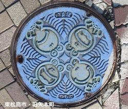 43・東松島市3・旧矢本町