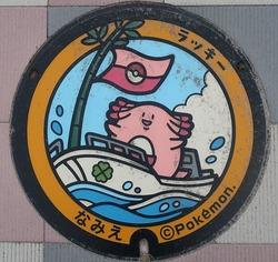 07・浪江町