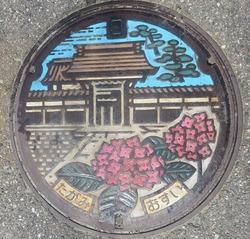 91・田上町