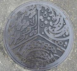 135・新潟市24・旧岩室村