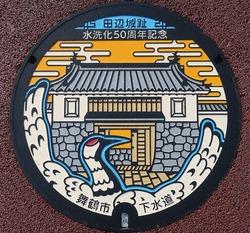 47・舞鶴市3