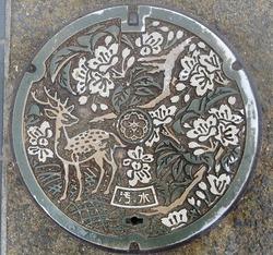 36・奈良市
