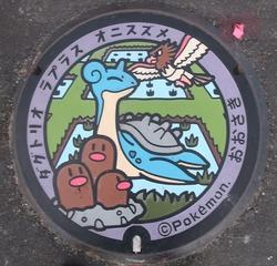 04・大崎市