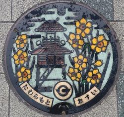 31・田原本町