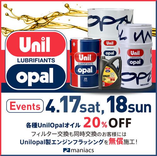uniopa2_Blog