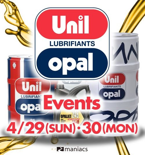 Unilopal_blog