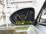 Golf7_MMC_31