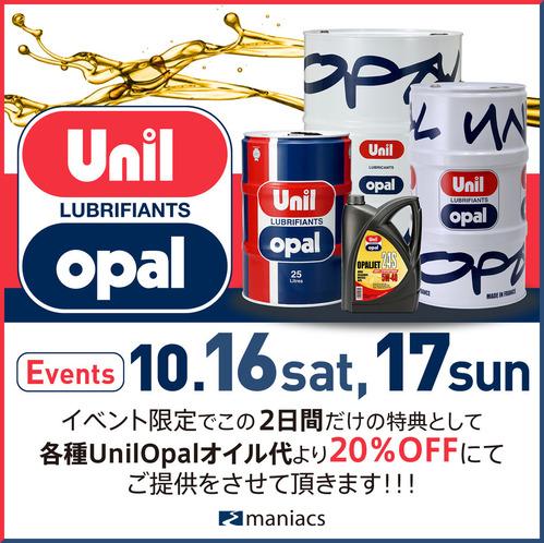 uniopa3_Blog