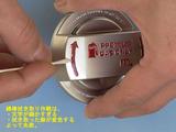 Golf7_FCCCR_012