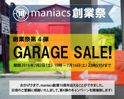 blog_garagesale01