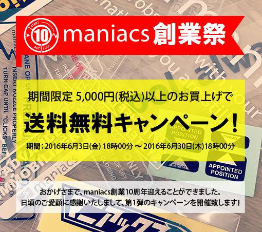 Blog_160530_2