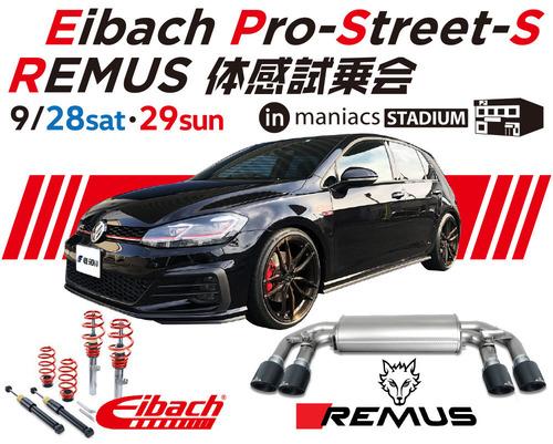 REMUS&Eibach_Blog_190920