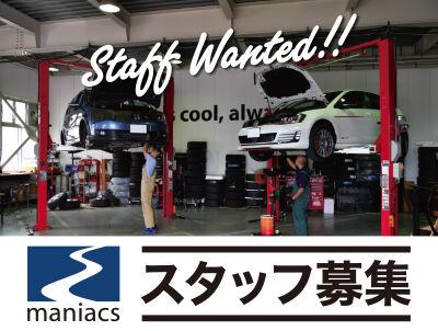 staff400pix_02 (1)