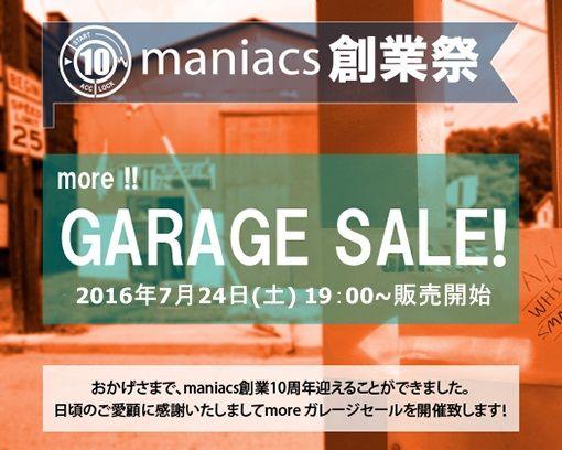 blog_garagesale02