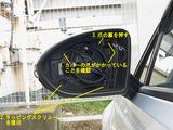 Golf7_MMC_39