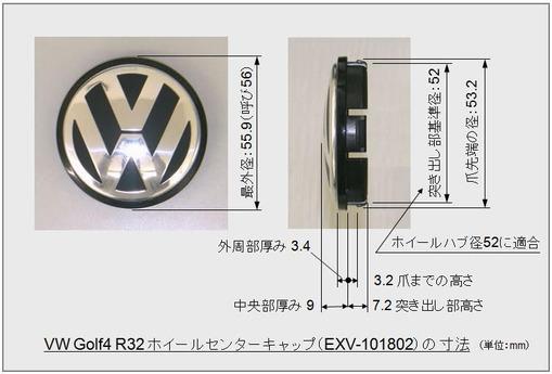 EXV101802