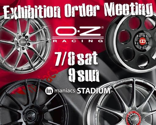 OZ_blog