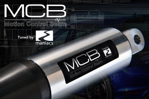 mcb_img1