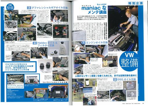 maniacs02