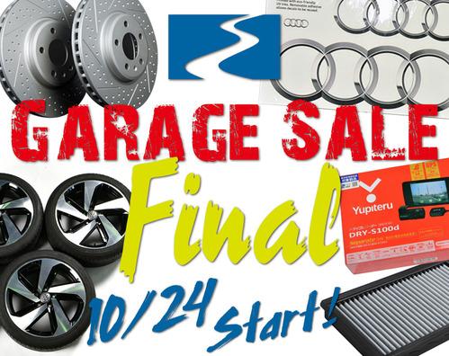 garagesale04_LINE_blog