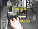 Audi_PDC_05