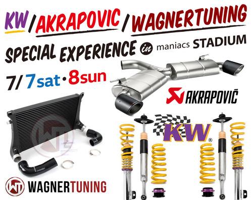 KW_Akrapo_WAGNER_blog