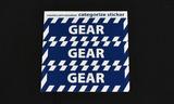 st_gear