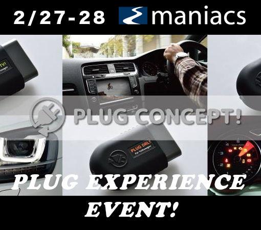 PLUG_event_1602